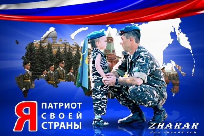 Стихи: Россия, Москва (патриотические) казакша Стихи: Россия, Москва (патриотические) на казахском языке