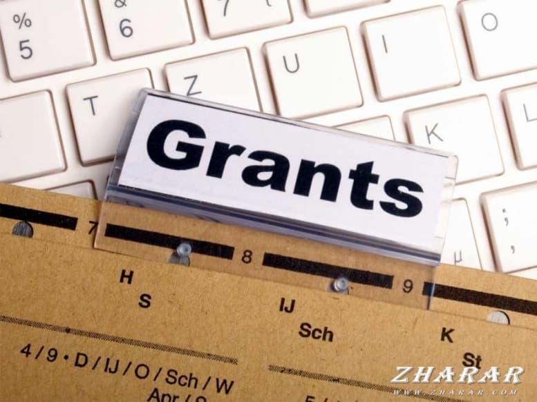 Список обладателей образовательных грантов на 2019 - 2020 учебный год казакша Список обладателей образовательных грантов на 2019 - 2020 учебный год на казахском языке