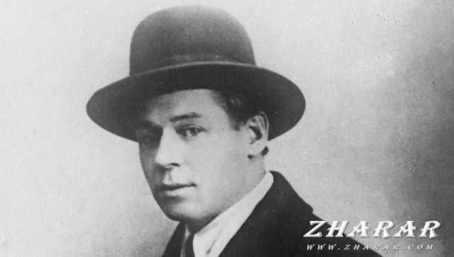 Биография: Сергей Есенин Александрович (1895-1925) казакша Биография: Сергей Есенин Александрович (1895-1925) на казахском языке