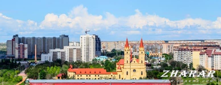Сочинение: Караганда - Моя маленькая Родина казакша Сочинение: Караганда - Моя маленькая Родина на казахском языке