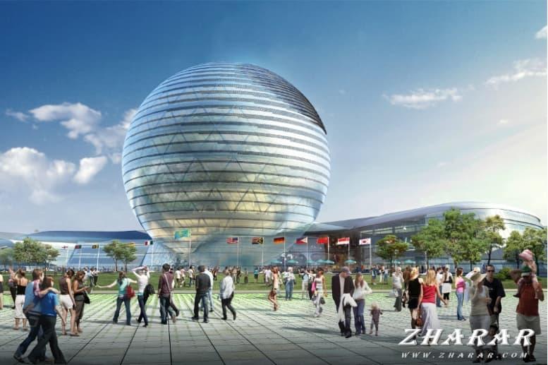 Қазақша өлең: Expo - 2017 Астана казакша Қазақша өлең: Expo - 2017 Астана на казахском языке