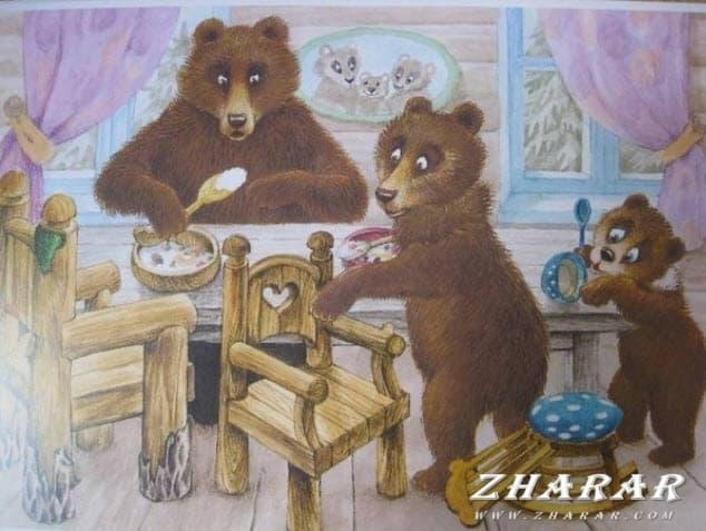 Қазақша ертегі: Үш Аю / Три медведя казакша Қазақша ертегі: Үш Аю / Три медведя на казахском языке