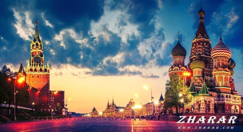 Стихи: Город Москва казакша Стихи: Город Москва на казахском языке