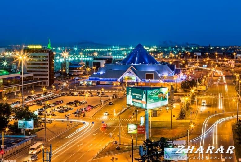 Стихи: Челябинск казакша Стихи: Челябинск на казахском языке