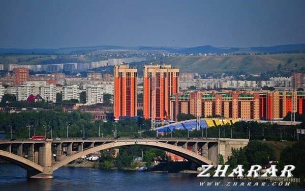 Стихи: Красноярск казакша Стихи: Красноярск на казахском языке