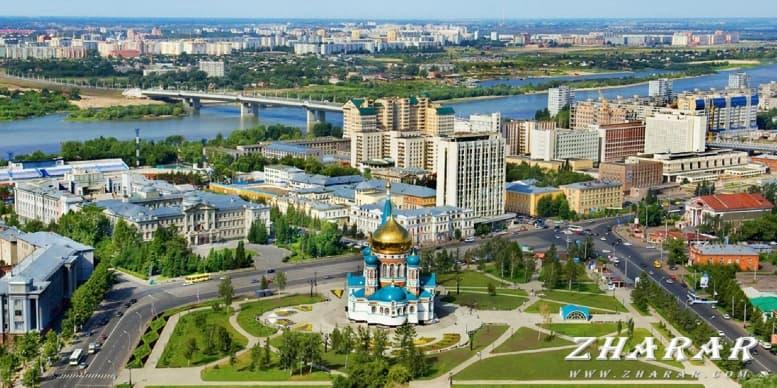 Стихи: Омск казакша Стихи: Омск на казахском языке