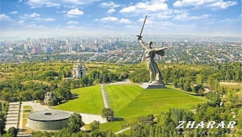 Стихи: Волгоград (Сталинград) казакша Стихи: Волгоград (Сталинград) на казахском языке