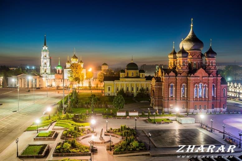 Стихи: Тула и Тульская область казакша Стихи: Тула и Тульская область на казахском языке