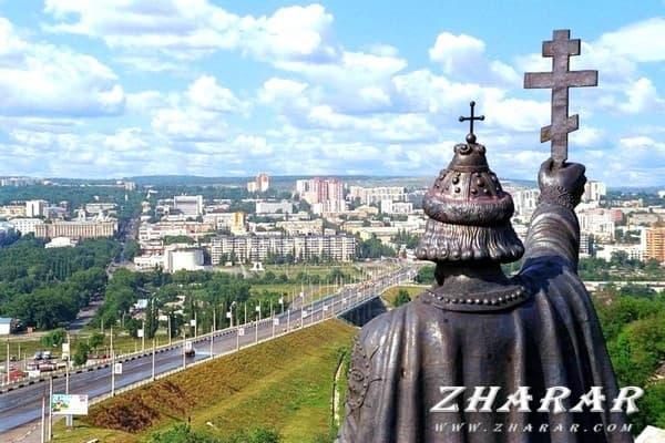 Стихи: Белгород казакша Стихи: Белгород на казахском языке