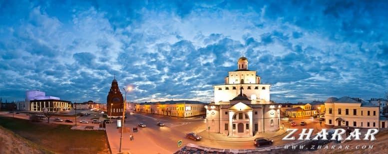 Стихи: Город Владимир казакша Стихи: Город Владимир на казахском языке