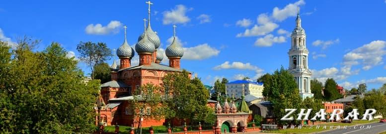 Стихи: Кострома казакша Стихи: Кострома на казахском языке