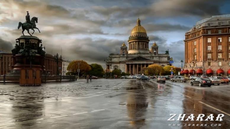 Сочинение: Город Санкт-Петербург казакша Сочинение: Город Санкт-Петербург на казахском языке