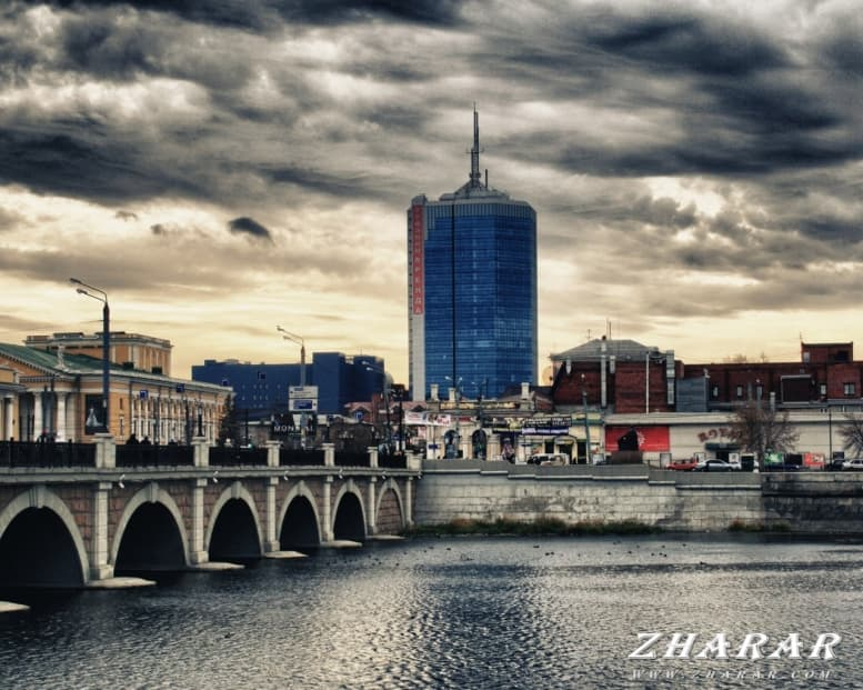 Сочинение: Челябинск мой любимый город казакша Сочинение: Челябинск мой любимый город на казахском языке