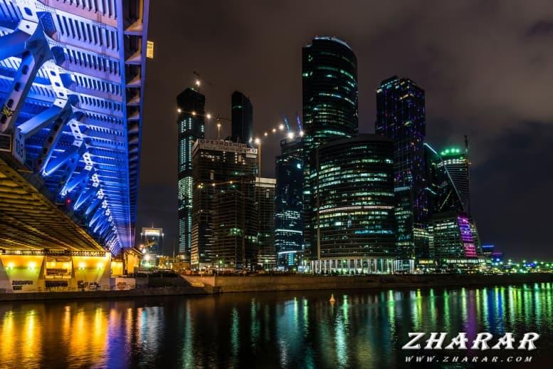 Сочинение на английском: Город Москва (Moscow) казакша Сочинение на английском: Город Москва (Moscow) на казахском языке