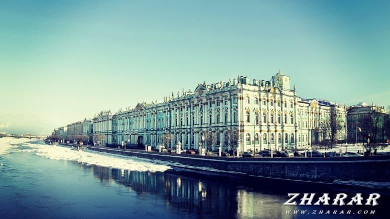Сочинение: Достопримечательности Санкт-Петербурга казакша Сочинение: Достопримечательности Санкт-Петербурга на казахском языке