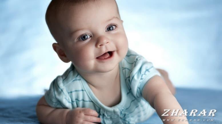 Как выбрать имя для мальчика по дате рождения? казакша Как выбрать имя для мальчика по дате рождения? на казахском языке