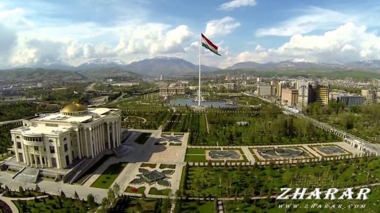 Стихи: Душанбе (столица Таджикистана) казакша Стихи: Душанбе (столица Таджикистана) на казахском языке