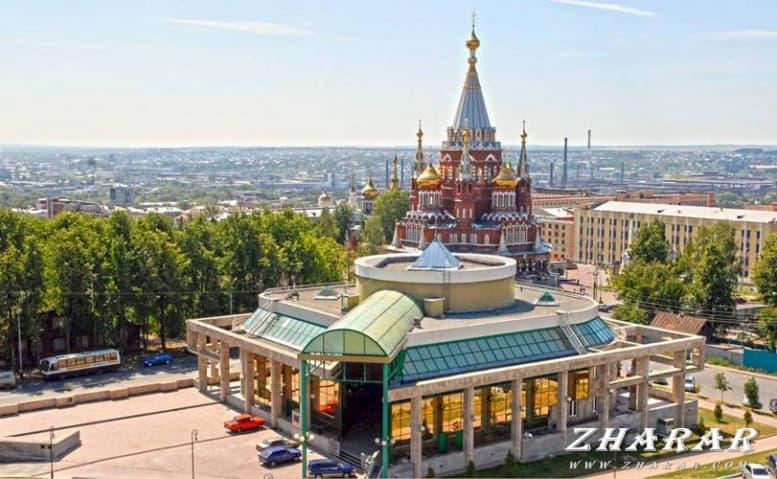 Стихи: Город Ижевск казакша Стихи: Город Ижевск на казахском языке