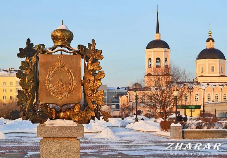 Стихи: Город Томск казакша Стихи: Город Томск на казахском языке