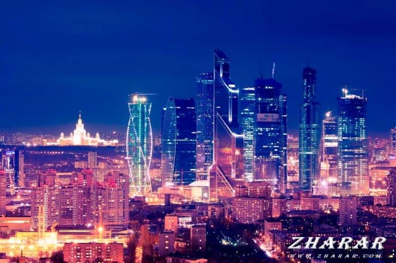 Стихи: Город Ставрополь казакша Стихи: Город Ставрополь на казахском языке