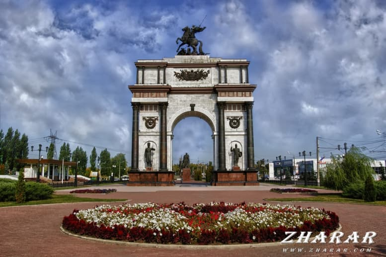 Стихи: Город Курск казакша Стихи: Город Курск на казахском языке