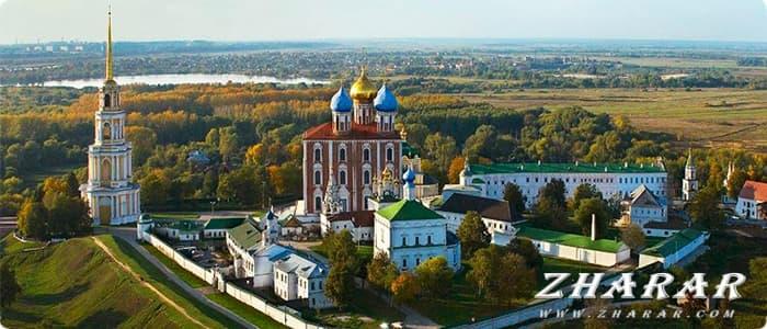 Стихи: Город Рязань казакша Стихи: Город Рязань на казахском языке