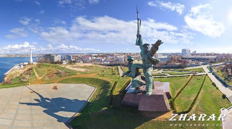 Стихи: Город Севастополь казакша Стихи: Город Севастополь на казахском языке