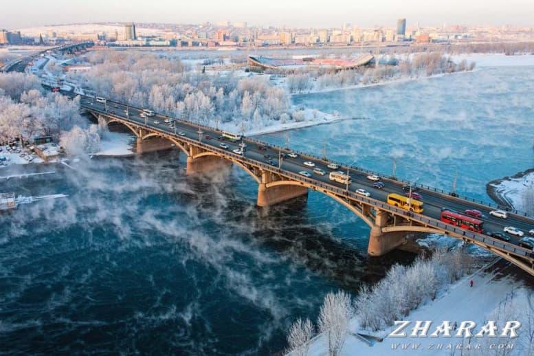 Сочинение: Мой уникальный город - Красноярск казакша Сочинение: Мой уникальный город - Красноярск на казахском языке