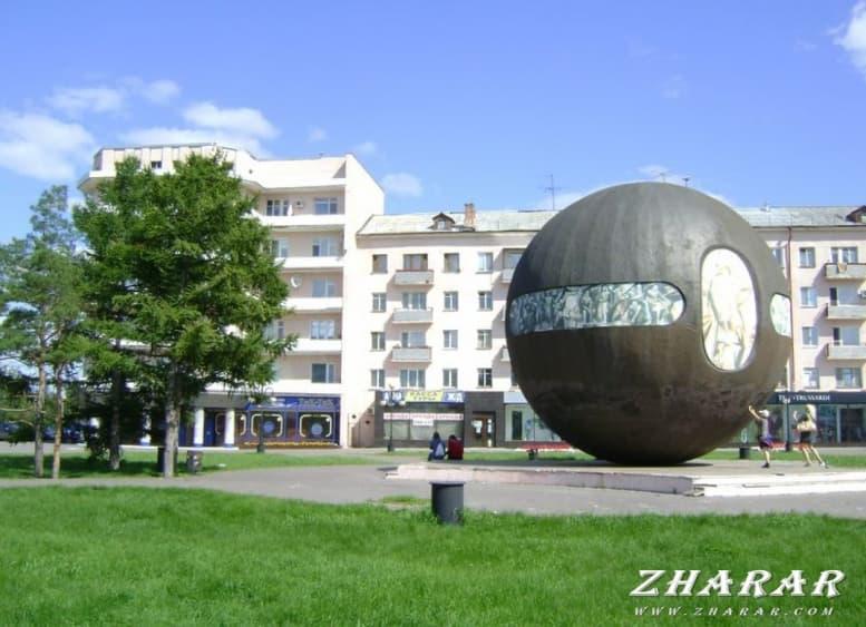 Сочинение: Город Омск казакша Сочинение: Город Омск на казахском языке