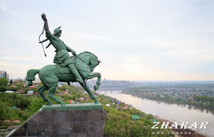 Уфа реферат столица башкортостана 7558