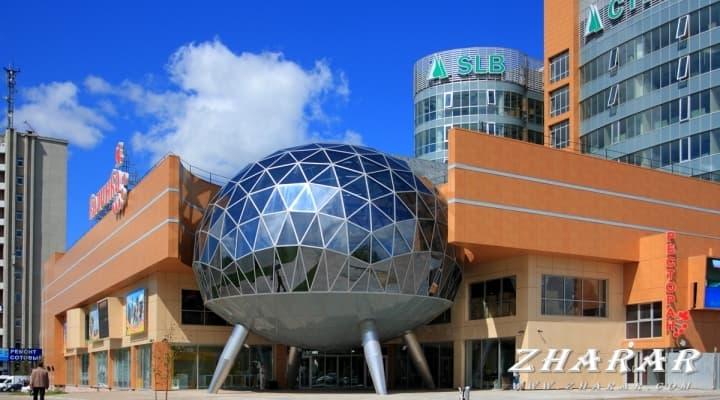 Сочинение: Мой город - Тюмень казакша Сочинение: Мой город - Тюмень на казахском языке