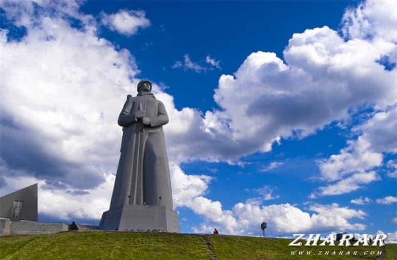 Сочинение: Город Мурманск казакша Сочинение: Город Мурманск на казахском языке
