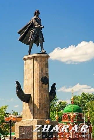 Сочинение: Город Липецк (За что я люблю малую Родину)