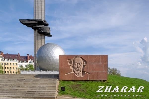Сочинение: Калуга - колыбель космонавтики казакша Сочинение: Калуга - колыбель космонавтики на казахском языке