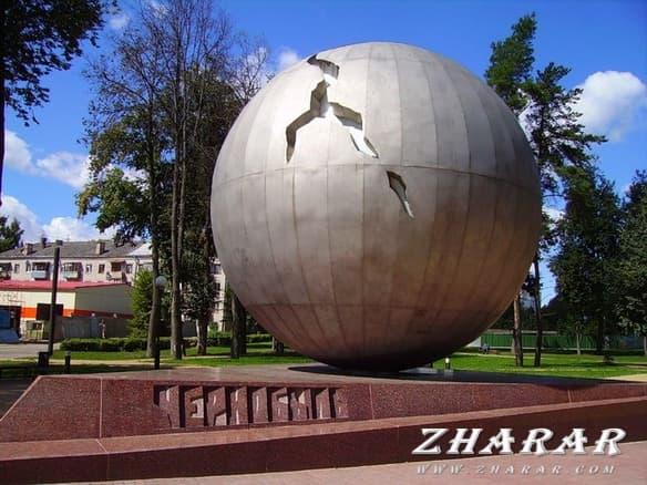 Сочинение: Город Брянск казакша Сочинение: Город Брянск на казахском языке