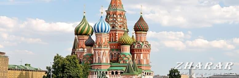 Москва реферат скачать реферат по стоматологии хирургической скачать бесплатно