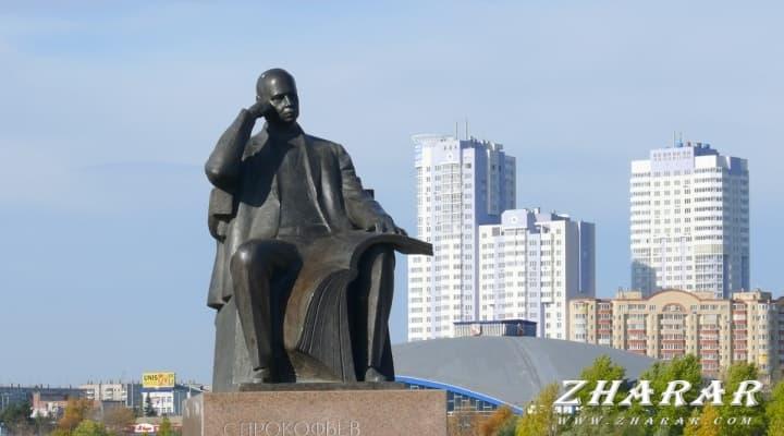 Реферат: Город Челябинск казакша Реферат: Город Челябинск на казахском языке