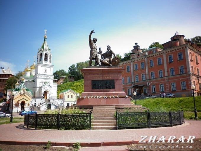 Реферат: Город Нижний Новгород казакша Реферат: Город Нижний Новгород на казахском языке