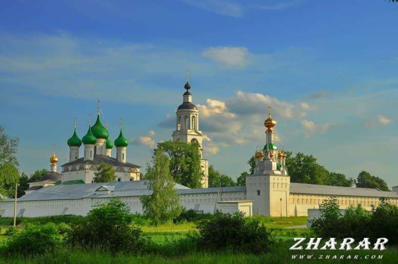 Реферат: Город Ярославль казакша Реферат: Город Ярославль на казахском языке