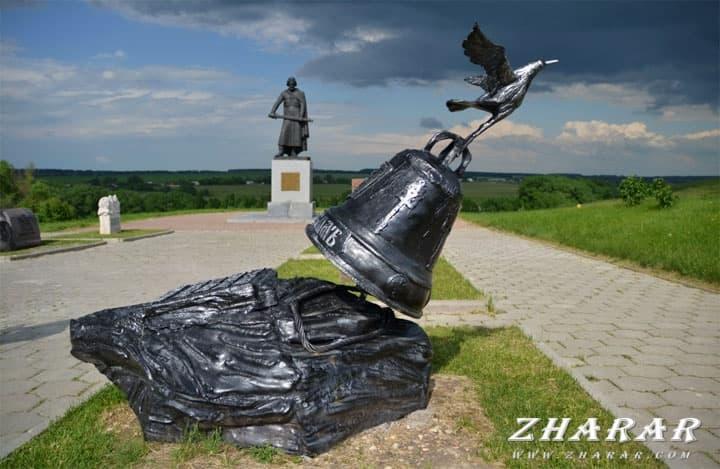 Реферат: Город Тула казакша Реферат: Город Тула на казахском языке