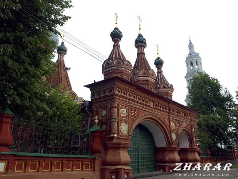 Реферат: Город Кострома казакша Реферат: Город Кострома на казахском языке