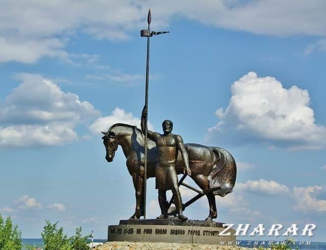 Реферат: Город Пенза казакша Реферат: Город Пенза на казахском языке