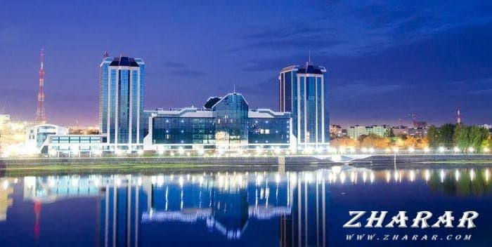 Реферат: Город Астрахань казакша Реферат: Город Астрахань на казахском языке