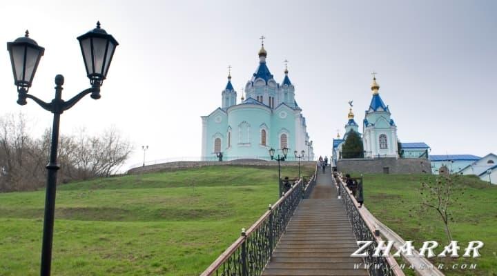 Реферат: Город Курск казакша Реферат: Город Курск на казахском языке