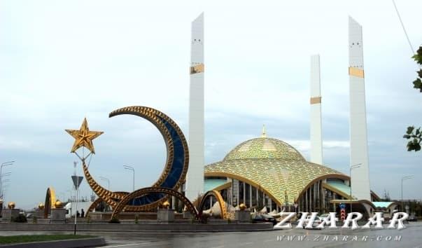 Реферат: Город Грозный (столица Чеченской Республики) казакша Реферат: Город Грозный (столица Чеченской Республики) на казахском языке