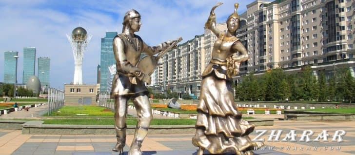 Реферат: Республика Казахстан (Qazaqstan) казакша Реферат: Республика Казахстан (Qazaqstan) на казахском языке