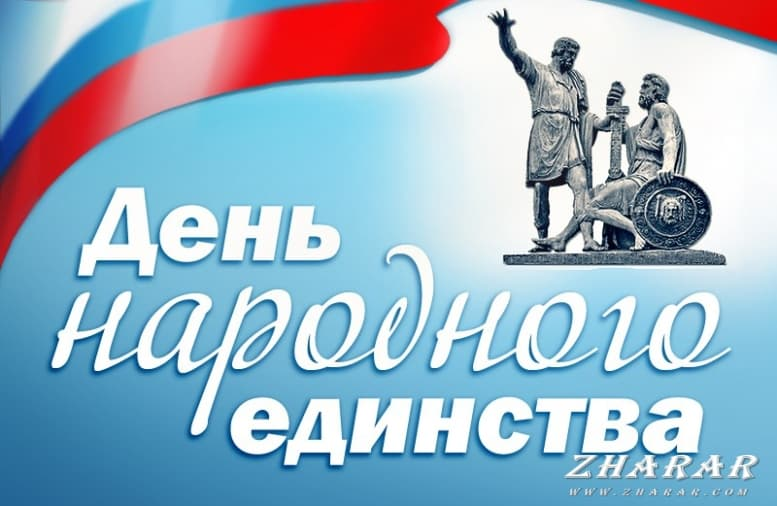 Поздравления ко дню конституции казахском языке фото 529