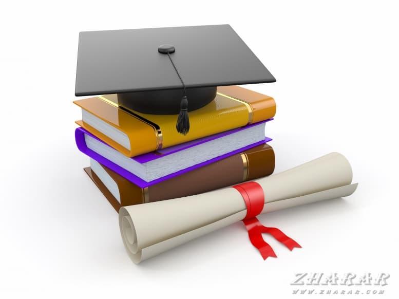 Пословицы  и поговорки: Образования, знания, учения казакша Пословицы  и поговорки: Образования, знания, учения на казахском языке