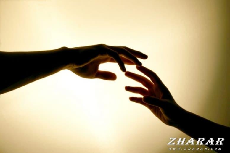 Пословицы и поговорки: Родные, родственники, родственные отношения казакша Пословицы и поговорки: Родные, родственники, родственные отношения на казахском языке