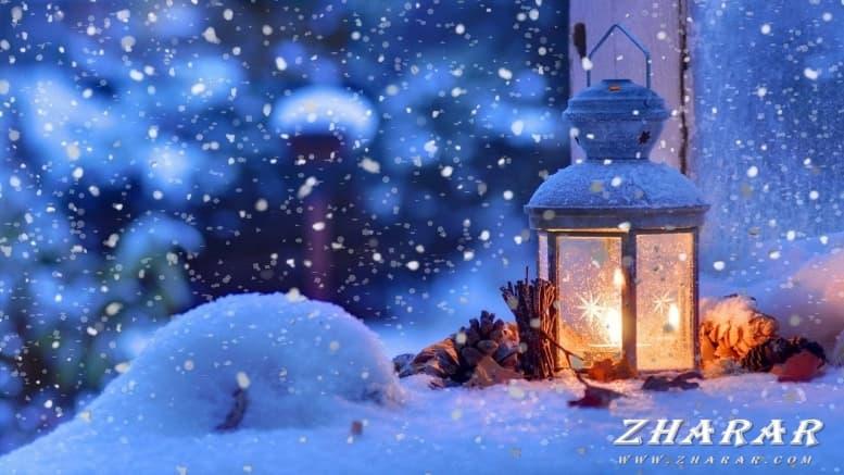Загадки с ответами: Зима (декабрь, январь, февраль, снег) казакша Загадки с ответами: Зима (декабрь, январь, февраль, снег) на казахском языке
